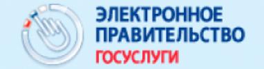 gosuslugi-278×70-278×70-278×70